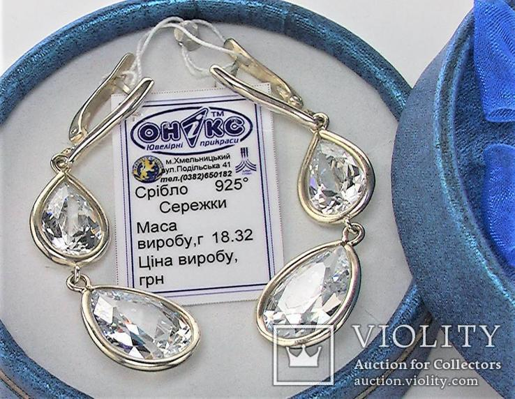 Серьги новые серебро 925 проба 18,32 грамма, фото №2