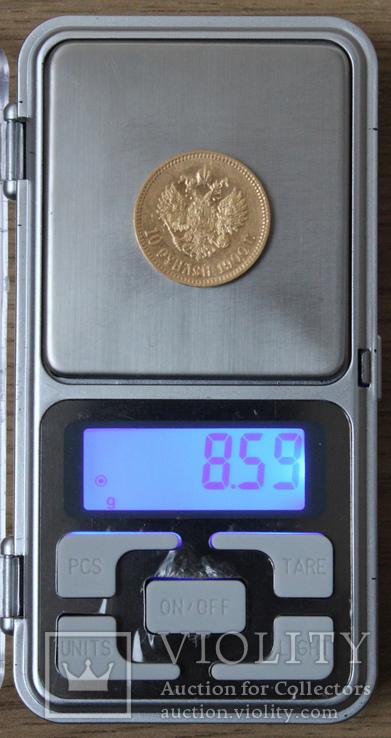 10 рублей 1900(ФЗ), фото №8