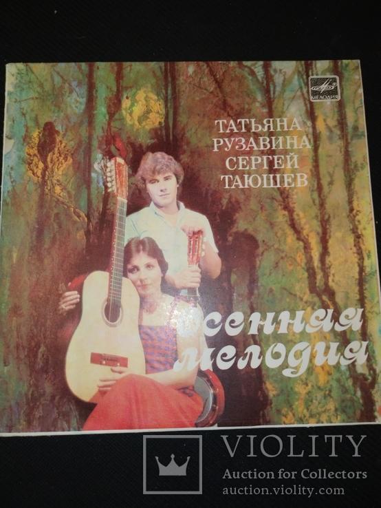 Всесоюзная студия грамзаписи 1983г, фото №2