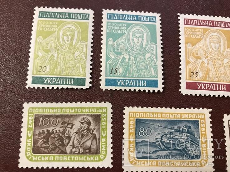 Подпольная Почта Украины., фото №3