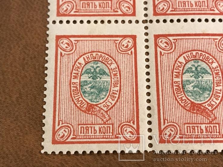 Сцепка марок земской почты. Днепровская Таврическая губерния ., фото №5