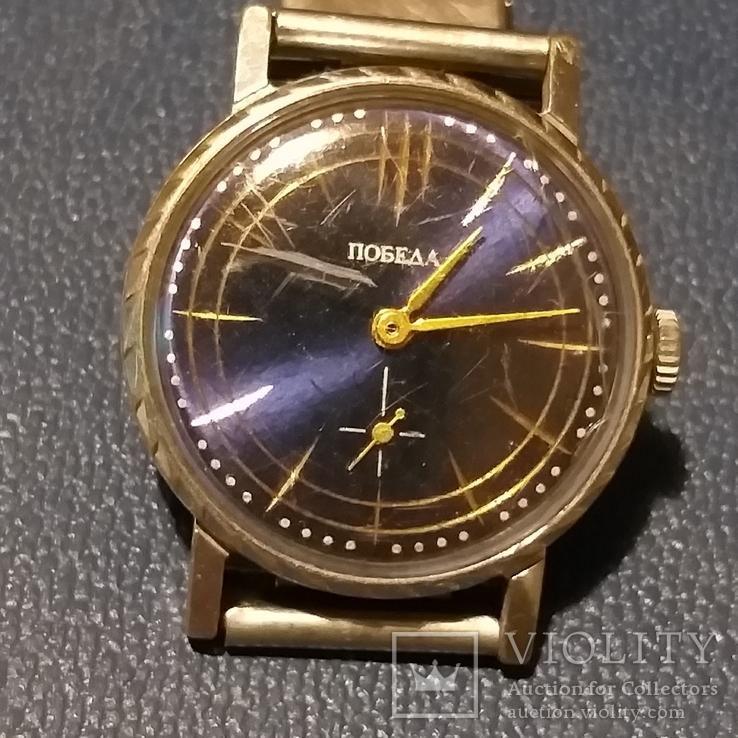 Часы Победа., фото №3