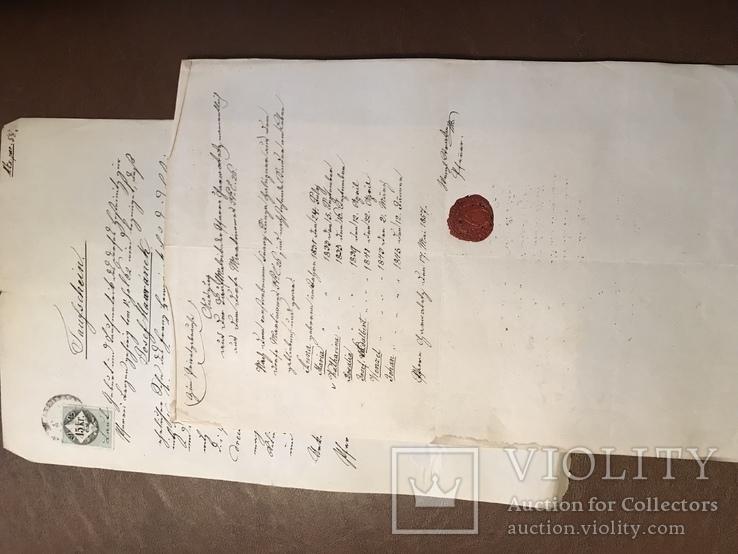 2 документа . Европа. 1857 год. Два типа печати.