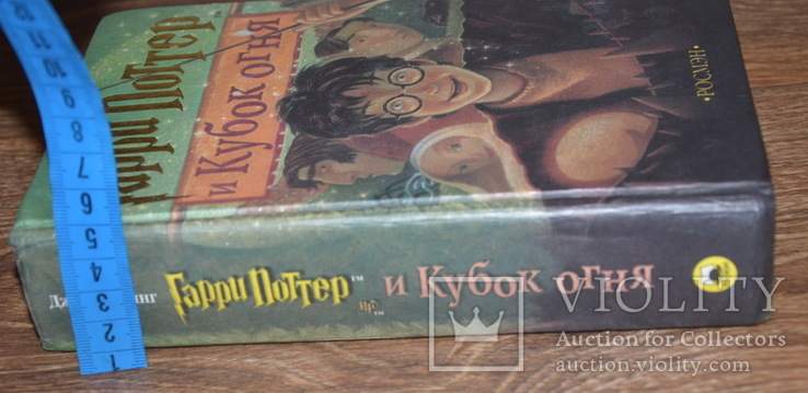 Гарри Поттер и Кубок огня, фото №7