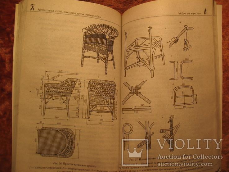Кресла, стулья, столы, этажерки и др. плетёная мебельь, фото №9