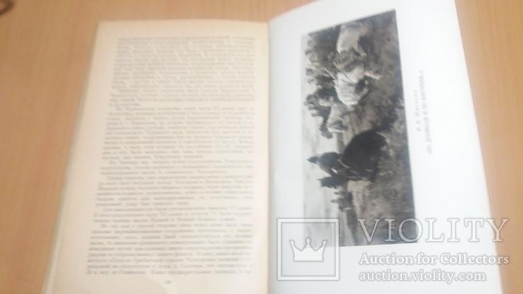 58 год Воспоминания участников гражданской войны, фото №8