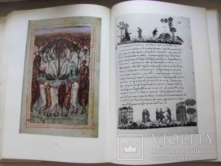 Книга сквозь века 1976 г, фото №11