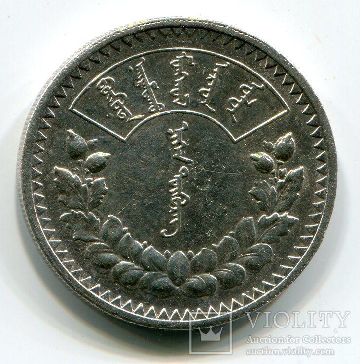 Монголия 1 тугрик 1925 г Серебро
