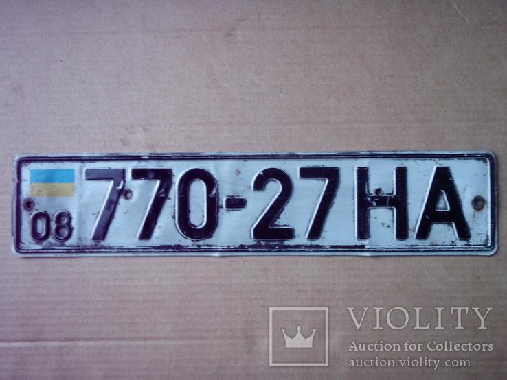 Номер 770 -27 НА . Алюміній ( 168 грам ), фото №2