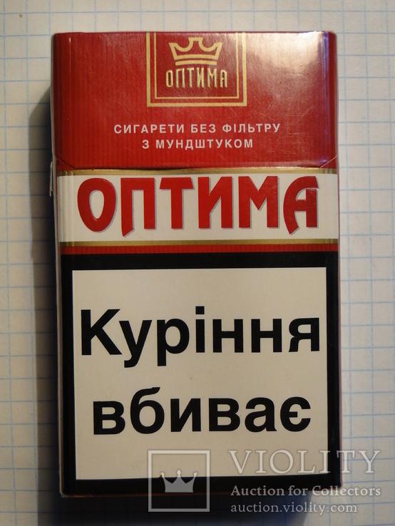 Сигареты оптима купить армянские сигареты в новосибирске купить дешево