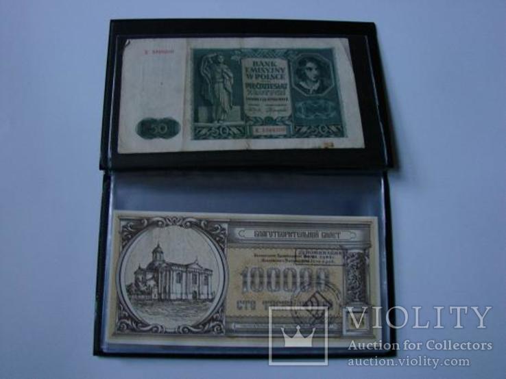 Карманный альбом для 20 банкнот размером до 200*120 мм, фото №3
