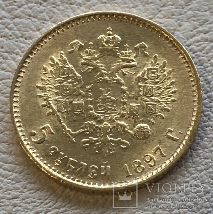 5 рублей 1897 года Россия золото 4,3 грамма 900', фото №5