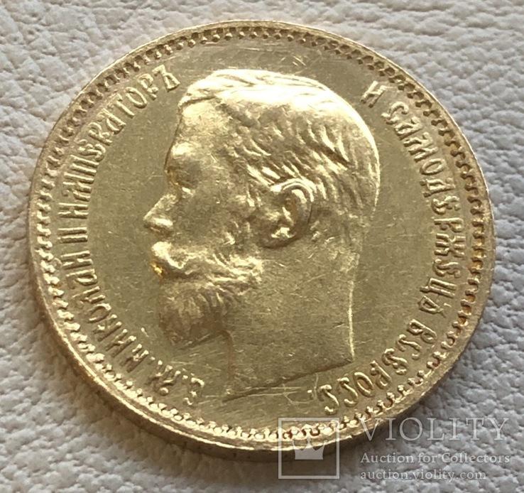 5 рублей 1902 года Россия золото 4,3 грамма 900', фото №2