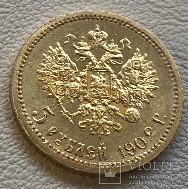 5 рублей 1902 года Россия золото 4,3 грамма 900', фото №6