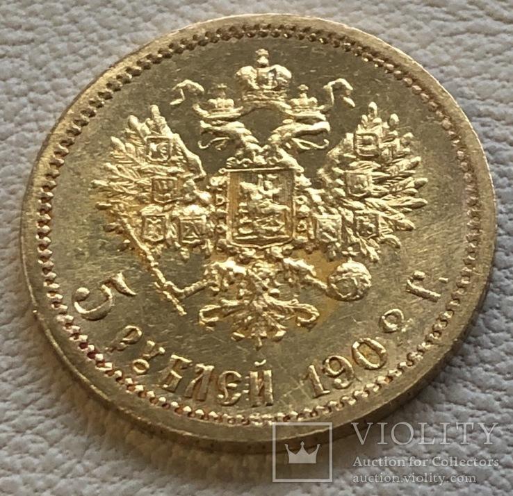 5 рублей 1902 года Россия золото 4,3 грамма 900', фото №7