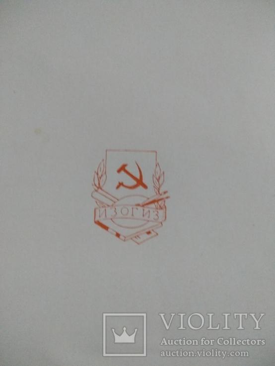 Книга с репродукциями., фото №4
