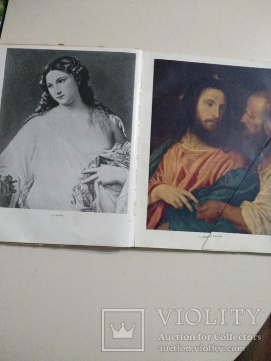 Книга с репродукциями., фото №6
