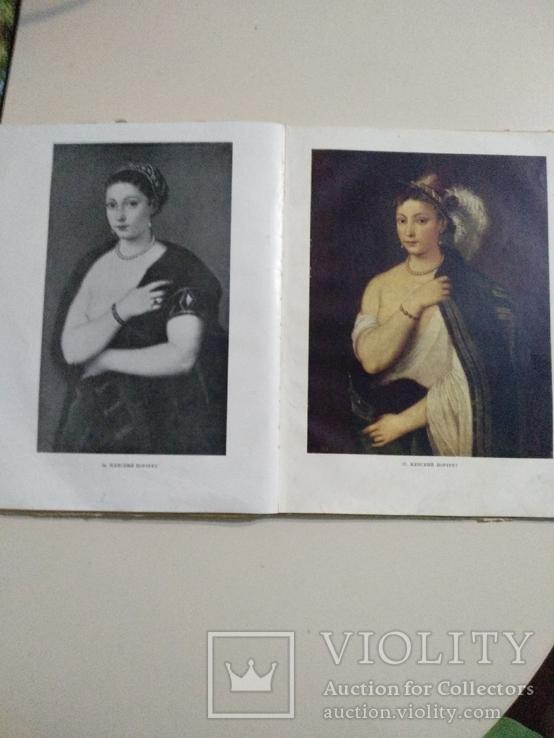 Книга с репродукциями., фото №7