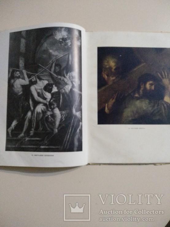 Книга с репродукциями., фото №8