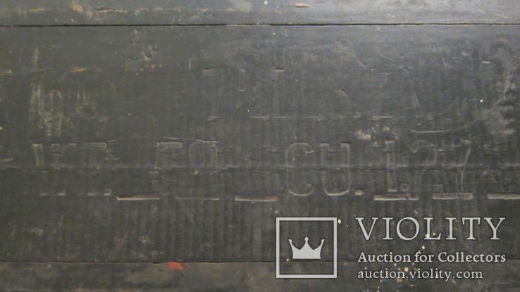 Трофейный аккардион HugoStark (6GANS 7 1\2 IBS. E.A  WT.5(?50-или 59) СU. 1.27, фото №9