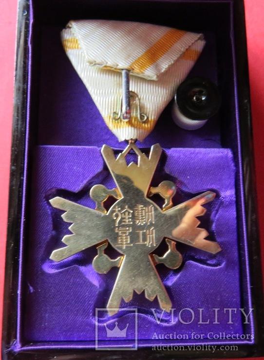 . Орден Священного Сокровища,IVстепени, Японская Империя., фото №4