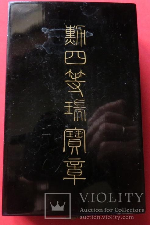 . Орден Священного Сокровища,IVстепени, Японская Империя., фото №5