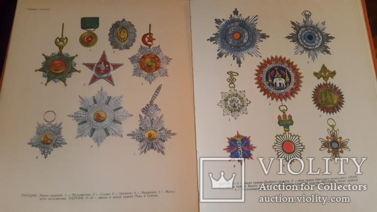 Альбом  Иностранные и Русские ордена, фото №8