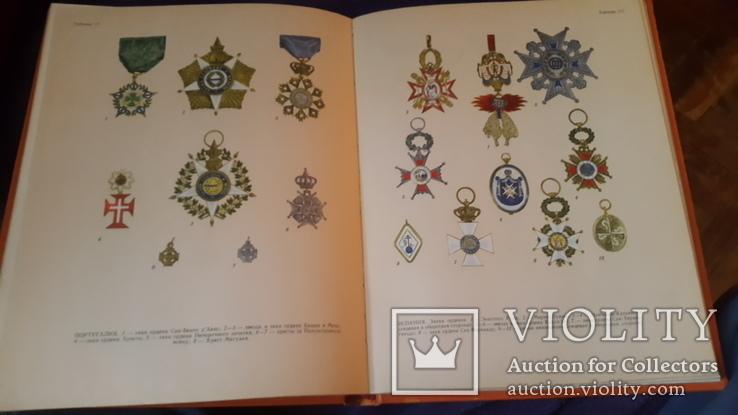 Альбом  Иностранные и Русские ордена, фото №11