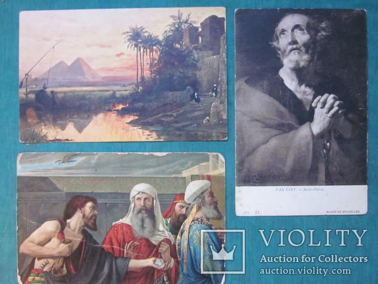 Подборка открыток. Германия, Нидерланды., фото №2