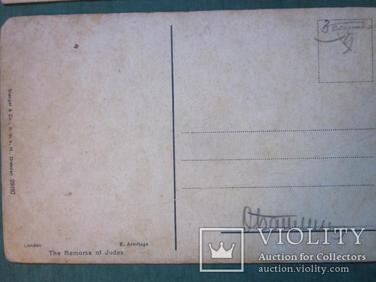 Подборка открыток. Германия, Нидерланды., фото №8