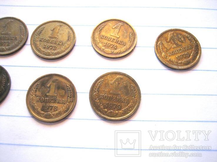1 коп (1970 - 1979 роки) 10 штук, фото №9
