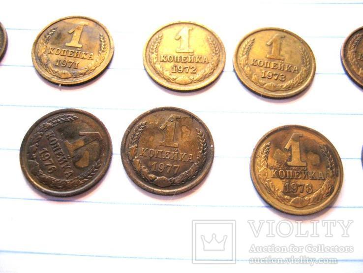 1 коп (1970 - 1979 роки) 10 штук, фото №10