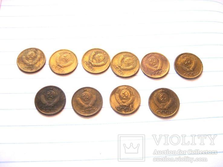 1 коп (1970 - 1979 роки) 10 штук, фото №11