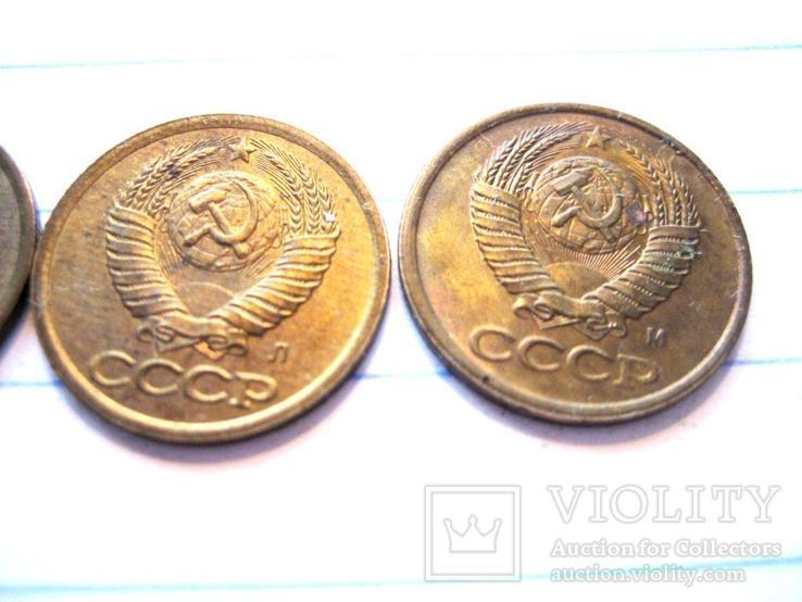 1 коп 1990 - 1991 роки (3 штуки), фото №4