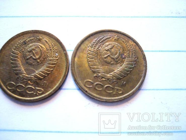 1 коп 1990 - 1991 роки (3 штуки), фото №6