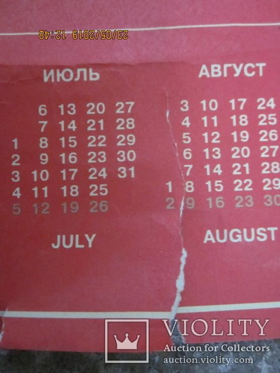 """Плакат """"День Независимости России"""", фото №4"""