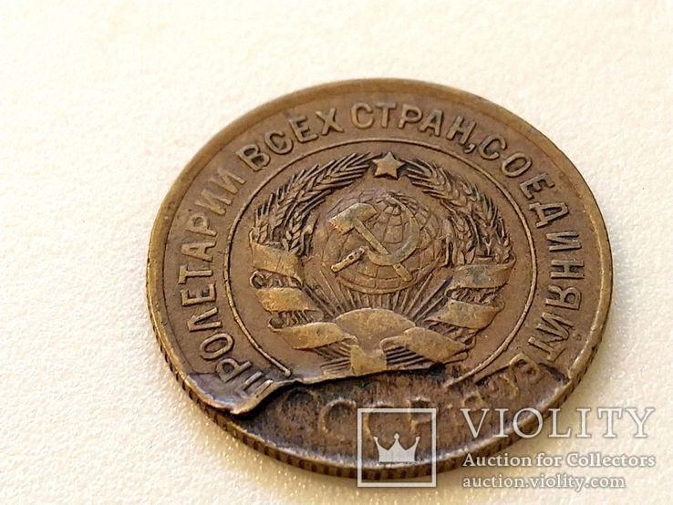 СССР 3 копейки 1935 год старій герб. Брак. Расслоение., фото №2