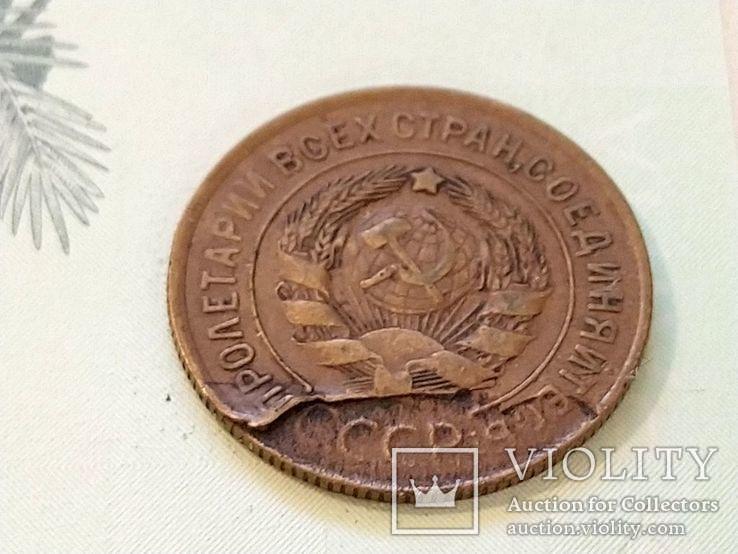 СССР 3 копейки 1935 год старій герб. Брак. Расслоение., фото №3