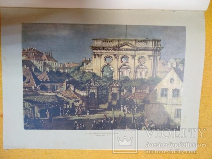 """Книга с иллюстрациями Мечислав Валлис """" Каналетто живописец Варшавы """" 1955 год, фото №9"""
