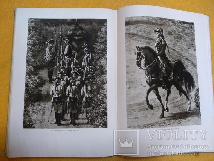 """Книга с иллюстрациями Мечислав Валлис """" Каналетто живописец Варшавы """" 1955 год, фото №10"""