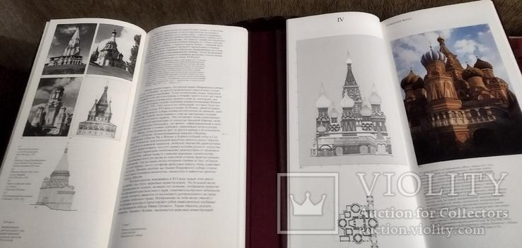 Храм Василия Блаженного в Москве, фото №2