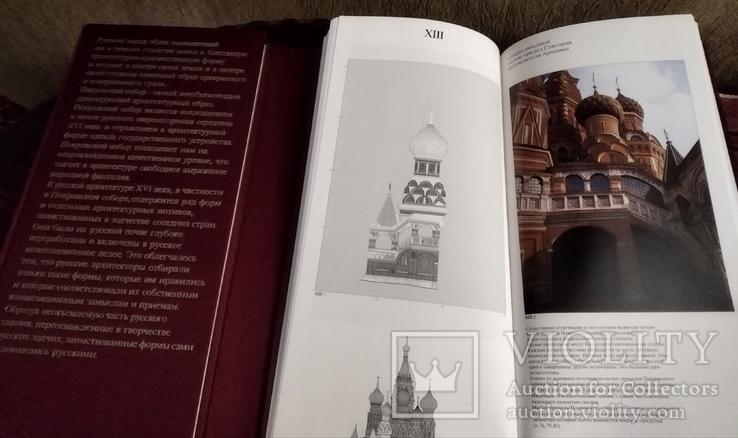 Храм Василия Блаженного в Москве, фото №7