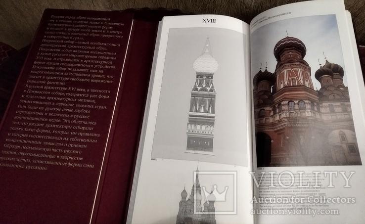 Храм Василия Блаженного в Москве, фото №8