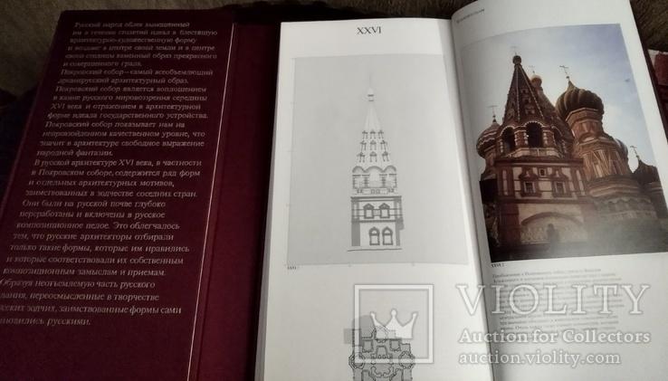Храм Василия Блаженного в Москве, фото №9