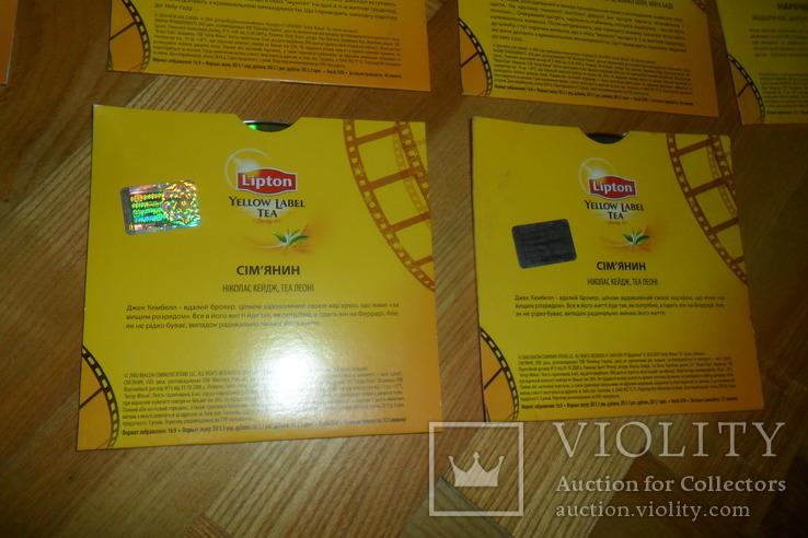 Компакт диск чай Бесіда и Lipton 10 штук в лоте, фото №9