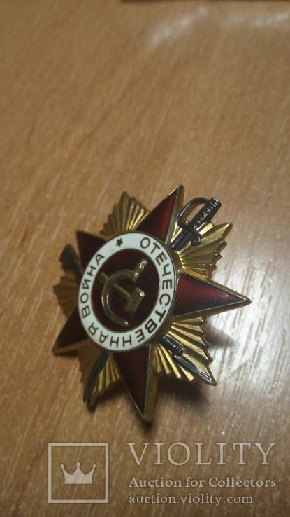Орден Отечественной войны, фото №2