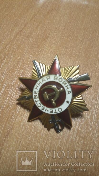 Орден Отечественной войны, фото №3