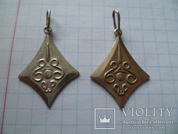 Два серебряные кулона времен СССР. ( восточном исполнении)., фото №4