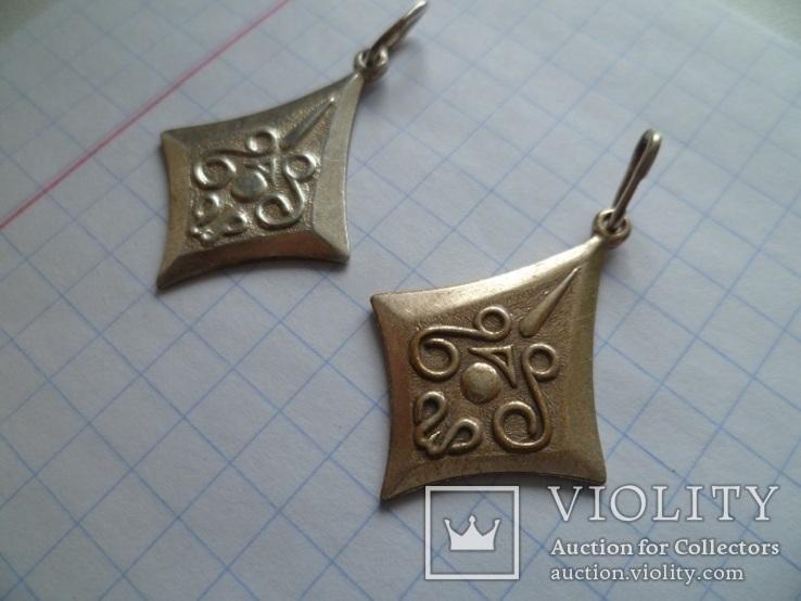 Два серебряные кулона времен СССР. ( восточном исполнении)., фото №5
