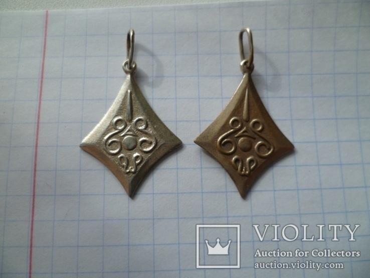 Два серебряные кулона времен СССР. ( восточном исполнении)., фото №3